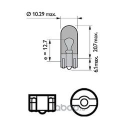 Лампа 12v 5w бесцокольная (жёлтая) (Philips) 12396NACP