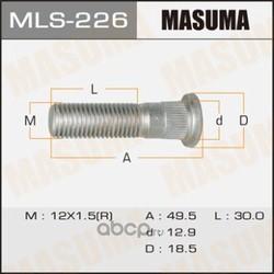 Шпилька колесная (Masuma) MLS226