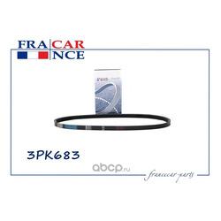 Ремень поликлиновой 3PK683 (Francecar) FCR3PK0683