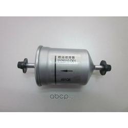 Топливный фильтр (GREAT WALL) 1105010D01
