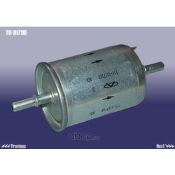Топливный фильтр (CHERY) T111117110