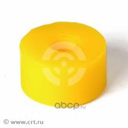 Полиуретановая втулка амортизатора; стойки стабилизатора, I.D. = 10 мм (Точка Опоры) 003021