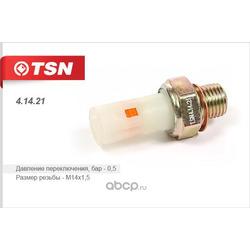 Датчик аварийного давления масла (TSN) 41421
