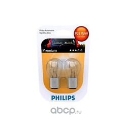 Лампа накаливания, фонарь указателя поворота (Philips) 12499B2