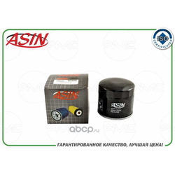 Фильтр масляный (ASIN) ASINFL213