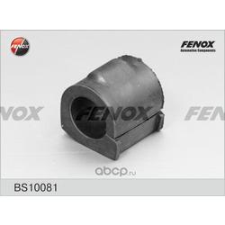 Втулка, стабилизатор (FENOX) BS10081