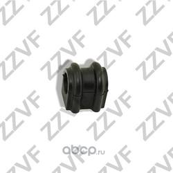 Втулка заднего стабилизатора D23.8 (ZZVF) ZV165TZ