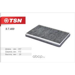 Фильтр салона угольный (TSN) 97469