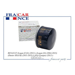 Фильтр масляный (Francecar) FCR210134