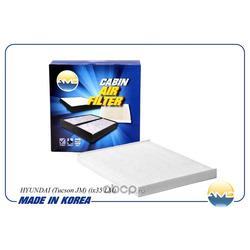 Фильтр салонный (AMD) AMDFC29