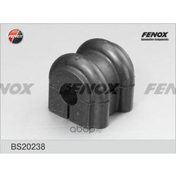 Втулка, стабилизатор (FENOX) BS20238