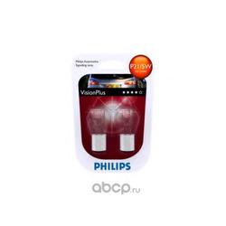 """Лампа накаливания"""" VisionPlus P21/5W"""" 12В 21/5Вт (Philips) 12499VPB2"""