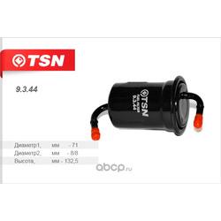 Фильтр топливный (TSN) 9344