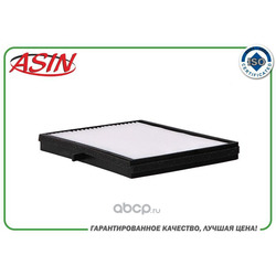 Фильтр салонный (ASIN) ASINHD358
