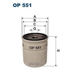 Фильтр масляный FILTRON OP 551 Opel Ascona A/Corsa A/Kadette D-E/Omega A (Filtron) OP551