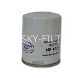 Фильтр масляный (NEVSKY FILTER) NF1079