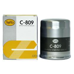 Фильтр масляный (TopFils) C809