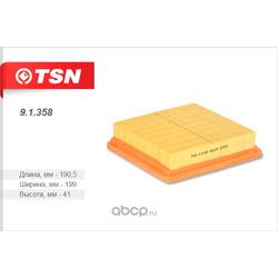 Фильтр воздушный (TSN) 91358