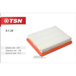 Фильтр воздушный (TSN) 9139