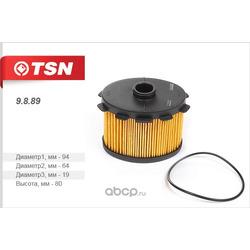 Фильтр топливный(элемент фильтрующий) (TSN) 9889