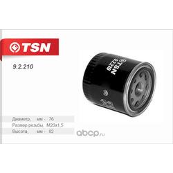 Фильтр масляный (TSN) 92210