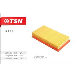 Фильтр воздушный (TSN) 9112