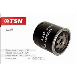 Фильтр топливный (TSN) 9357