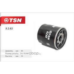 Фильтр масляный (TSN) 9263