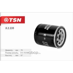 Фильтр масляный (TSN) 92235