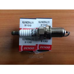 Свеча зажигания 3132 (Denso) KJ16CRL114