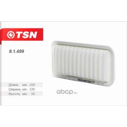 Фильтр воздушный (TSN) 91499