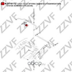 Втулка заднего стабилизатора D19 (ZZVF) ZV161TZ