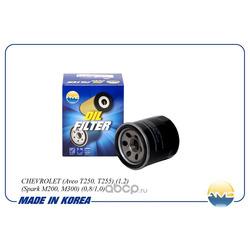 Фильтр масляный (AMD) AMDFL21