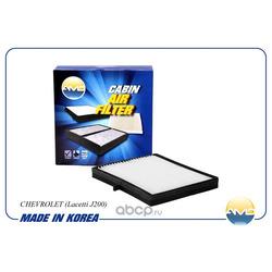 Фильтр салонный (AMD) AMDFC22