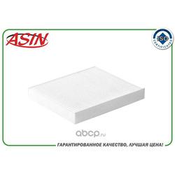 Фильтр салонный (ASIN) ASINJFC269