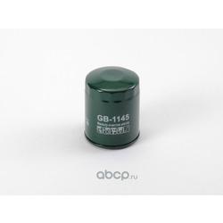 Фильтр масляный (Big filter) GB1145