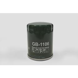 Фильтр масляный (Big filter) GB1106