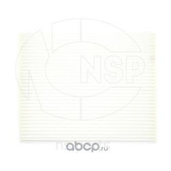Фильтр салонный KIA Sportage (NSP) NSP02971330Z000