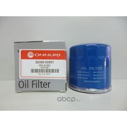 Фильтр масляный (ONNURI) GFLH001