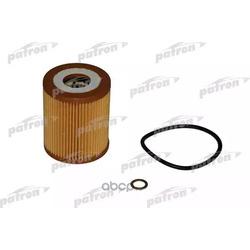 Фильтр масляный BMW: 3 99-05, 3 Touring 99-05, 5 98-03, 5 Touring 98-04, 7 98-01, X5 01- (PATRON) PF4163