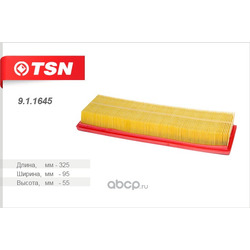 Фильтр воздушный (TSN) 911645