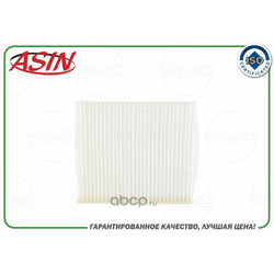 Фильтр салонный (ASIN) ASINFC243