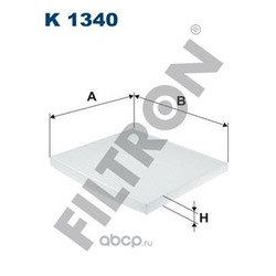 Фильтр салона (Filtron) K1340