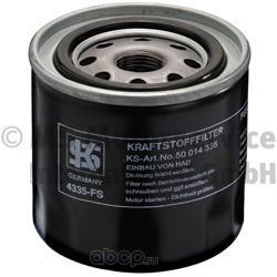 Топливный фильтр (Ks) 50014335