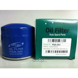 Масляный фильтр (Parts-Mall) PBA001