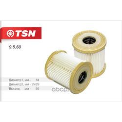 Фильтр масляный (элемент фильтрующий) (TSN) 9560