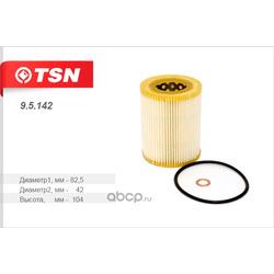 Фильтр масляный (элемент фильтрующий) (TSN) 95142