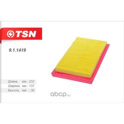Фильтр воздушный (TSN) 911419