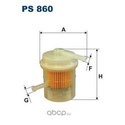 Фильтр топливный Filtron (Filtron) PS860