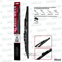 Щетка каркасная, крючок, 500мм (Miles) CWC20AC